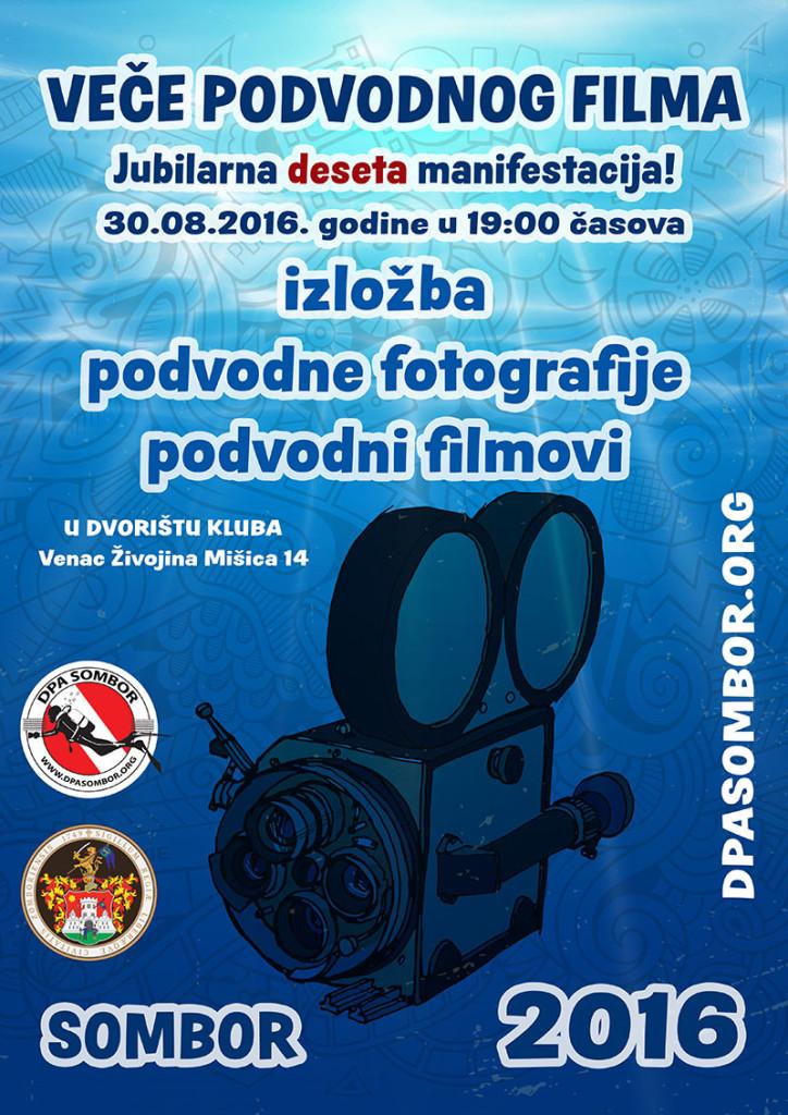 Vece podvodnog filma 2016